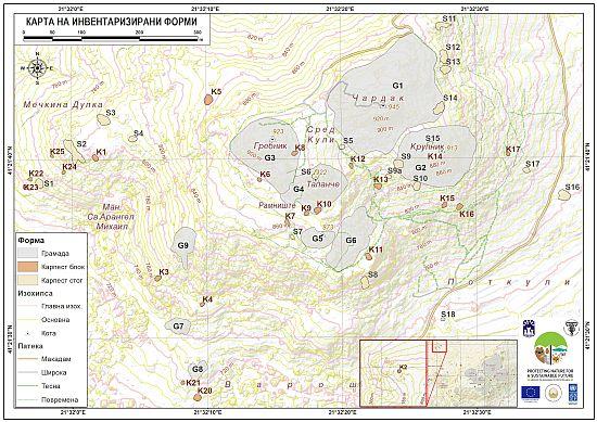 Инвентарна карта на грамадата Маркови Кули кај Прилеп.